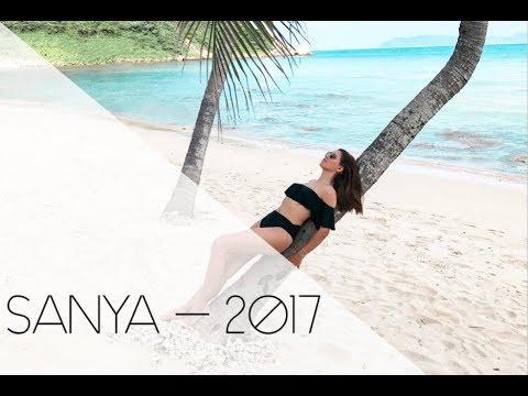 SANYA 2017 - VLOG