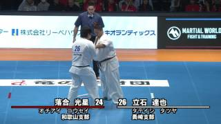 【新極真会】第48回全日本空手道選手権大会 2回戦9 落合光星 対 立石達也 SHINKYOKUSHINKAI KARATE