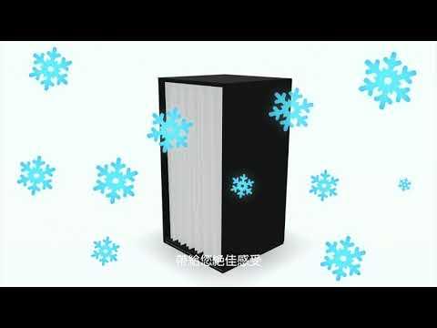 IDI 冷風扇 AC-01X 第三代