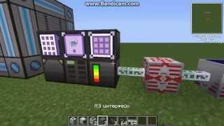 Minecraft МЭ система как подключить дробитель,компрессор и т.д.( Часть 2 )