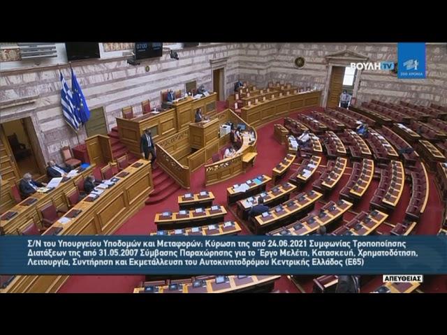 """""""Οι δημόσιες υποδομές στην Δυτική Μακεδονία βρίσκονται σε πρωτόγνωρο τέλμα"""""""