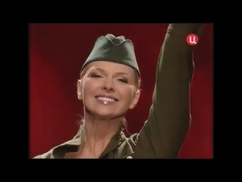 Russische Musik: Katjuscha (Katharinchen)