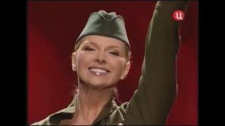 Russische Musik Katjuscha (Katharinchen)