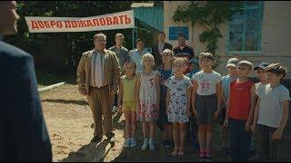 Губернатор нагрянул с проверкой в деревенскую школу