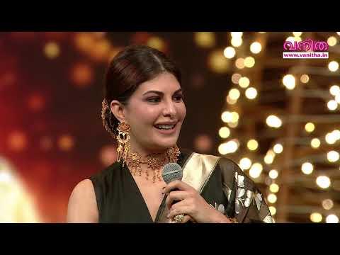 jacqueline vanitha award 2020 part 28 vanitha magazine film festivals award nights malayalam movie cinema ???? ??????    vanitha magazine film festivals award nights malayalam movie cinema ???? ??????