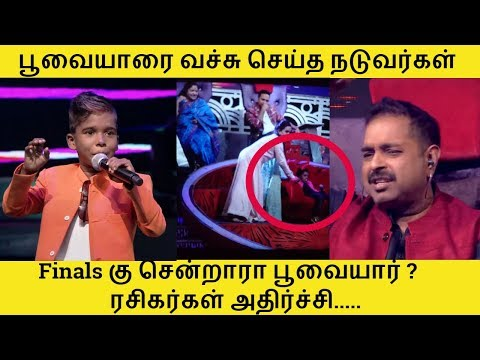 Super singer 6 / poovaiyaar enters in to Finals ?/ Vijay television