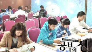 [HQ] 4Minute - Dreams Come True (God of Study OST) MP3