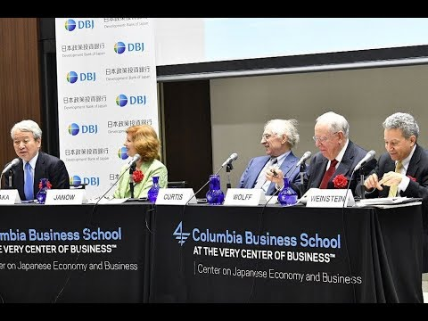 CJEB 2017 Annual Tokyo Conference – US-Japan Economic Relations Under the New US Administration