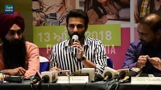 Watch Golak Bugni Bank Te Batua Full Punjabi Movie Promotional Press Conference In Chandigarh