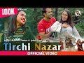 Pahari Himachali Video Song Tirchi Nazar By Mahima Thakur | Johan Negi | PahariGaana