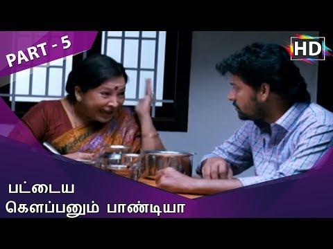 Pattaya Kelappanum Pandiya Full Movie Part 5