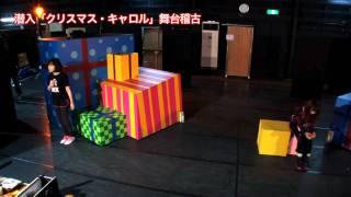 12/22~12/26公演リスマス・キャロル~TEAM!クリスマス・キャロル~ 公...