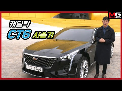 'the-best-american-luxury'-cadillac-new-model-ct6...