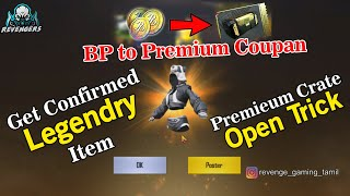 How to Get Legendry Item | Convert BP to Premium Coupan | PUBG Mobile Tamil