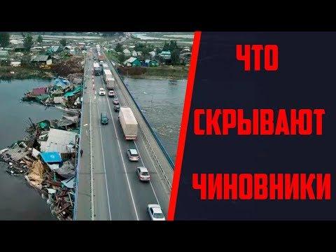 Пострадавшие от наводнения под Иркутском ополчились на чиновников: почему молчали