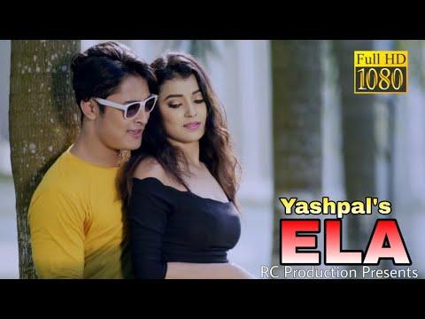 ELA By Yashpal Gogoi | Full Video 2018 | New Assamese Song