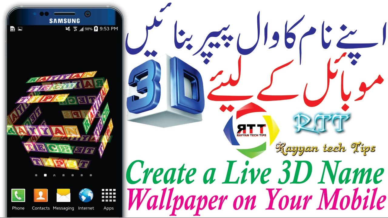 Wonderful Wallpaper Name Mobile - maxresdefault  Trends_736617.jpg