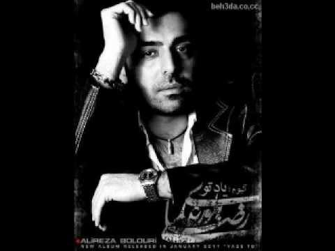 Alireza Bolouri - yade to.wmv