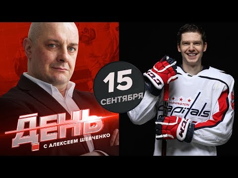 НХЛ дисквалифицировала Кузнецова за кокаин и ложь