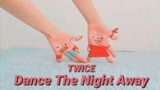 손가락춤) 트와이스 - Dance The Night Away / Finger dance) TWICE - Dance The Night Away