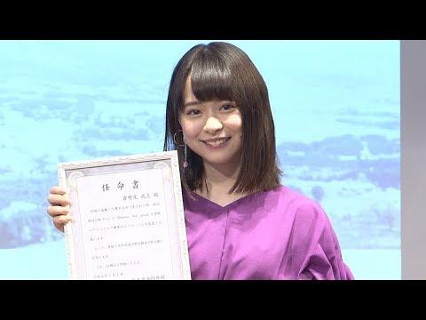 AKB48倉野尾成美、南阿蘇村を「盛り上げたい」