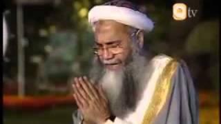 Kabay Ki Ronaq Kabay Ka Manzar by Professor Abdul Rauf Raufi