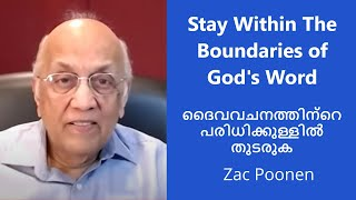 Session 1 : Stay Within The Boundaries of God