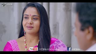 Dongata Telugu Movie Trailer || Lakshmi Manchu, Adivi Seshu