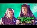 Goundamani Senthil Comedy Scenes   Tamil Super Comedy Scenes   Tamil Full Comedy  