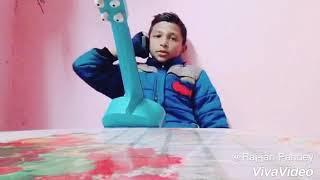 That musician friend/king rajan