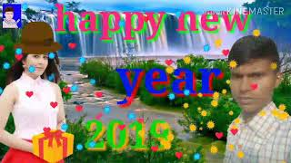 Jaan happy new year 2020