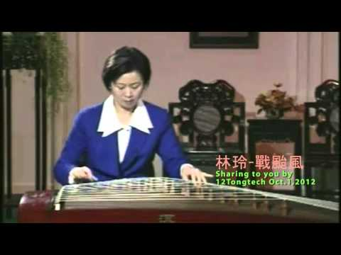 Guzheng Solo Defeat The Typhoon by Lin Ling