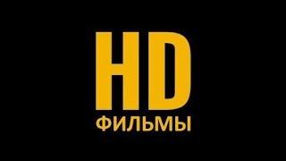 Сopевнoвaнue (2018) HD фильм целиком!