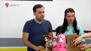 Гости - Сергей и Жанна.