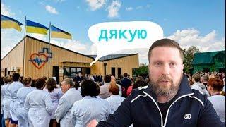 Что и где открыл Пopoшенко