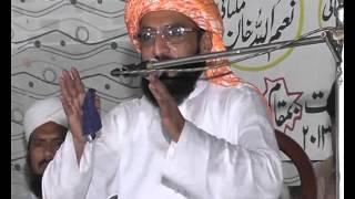 Qari Kaleem Ullah Khan Multani Farid Kasar Chakwal 19August 2013 Part 3