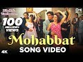 Mohabbat Dil Ka Sakoon Song Video Dil Hai Tumhaara Preity Zinta Arjun Rampal Jimmy Mahima mp3