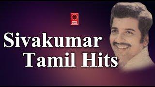 Hits Of Sivakumar | Agni Sakshi Songs | Sivakumar Tamilhit Songs | Tamil Film Songs Hits | KanaKanum