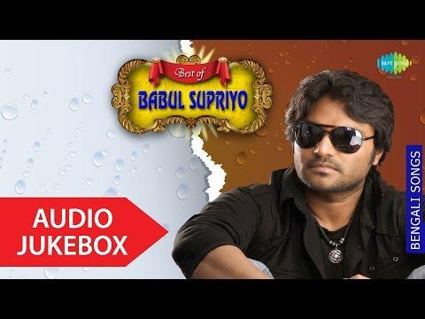 Best Of Babul Supriyo | Muchhe Jaoa Dinguli | Bengali Songs Audio Jukebox