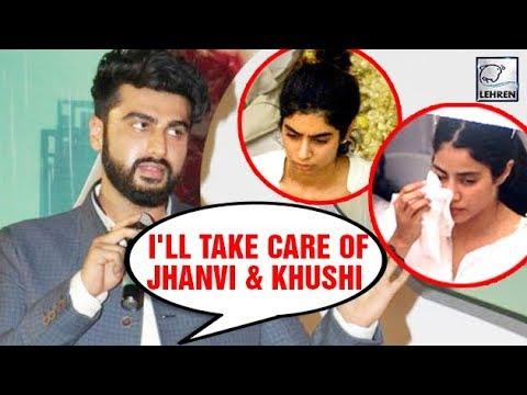 Arjun Kapoor Takes Responsibility Of Sisters Jhanvi & Khushi After Sridevi's Demise  LehrenTV
