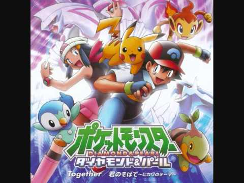 Pokémon Anime Song - Together (Original Karaoke)