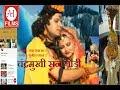 Chandra mukhi san gauri || Shiv Vivah Song -Kumkum jha || Music - Sunil Pawan .