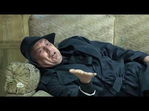 Пес 5 сезон 13 серия в FULL HD