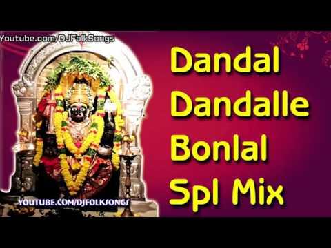 Dandal dandalle Bonalu dj song