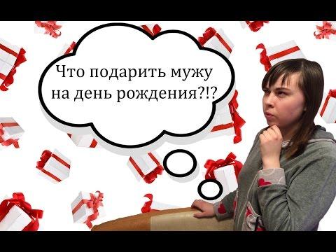 видео: Радости - Сладости: diy / Как сделать Плакат со сладостями Любимому мужу на День рождения?!