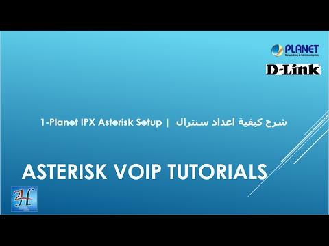 1-Planet IPX-330 Asterisk  Setup | شرح كيفية اعداد سنترال