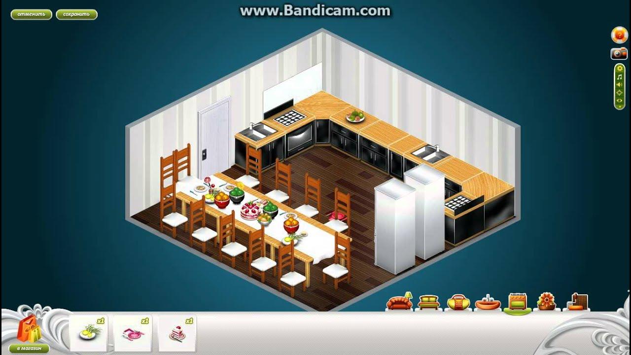 Аватария дизайн для кухни 596