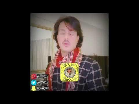 الشاعر عبدالرحمن الشمري رد نواف الخماسي