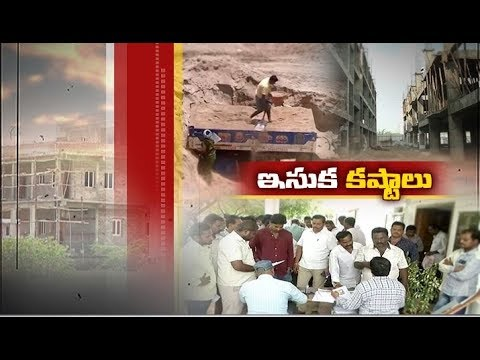 Ban On Sand Mining | Deeply Hurting Builders & Labour | In Chittor Dist