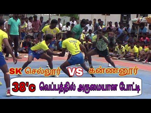 QF | SK Sellur VS Kannanur | Madurai Nedhaji Senai Kabaddi Tournament 2019 | VINO MEDIA